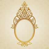 Vintage ornate frame with place for your text. Royalty Free Stock Photo