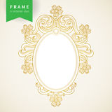 Vintage ornate frame with place for your text. Stock Photo
