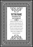 Vintage ornate frame with sample text Stock Photo