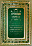 Vintage ornate frame with sample text. Stock Photography