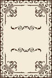 Vintage ornate page Stock Images