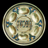 Vintage Passover Seder Plate Royalty Free Stock Photography