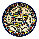 Vintage Passover Seder Plate Stock Image