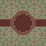 Vintage Pattern With Frame Stock Images