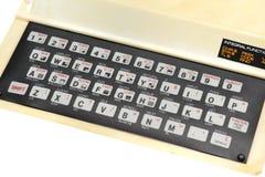 Vintage PC Royalty Free Stock Image