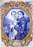 Vintage portuguese tile. Saint Anthony vintage portuguese tiles Stock Photos