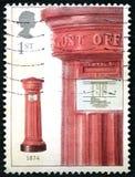 Vintage Post Box UK Postage Stamp Stock Image