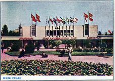 Vintage post card from Izmir fair, Turkey Royalty Free Stock Images