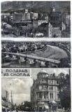 Vintage post card of skopje, macedonia Royalty Free Stock Photos