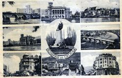 Vintage post card of skopje, macedonia Royalty Free Stock Images