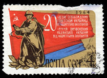 Vintage postage stamp from Russia Stock Photos