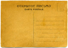 Vintage postcard. Royalty Free Stock Image
