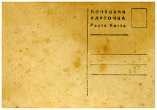 Vintage postcard. Vintage postcard,isolated on white background Stock Image