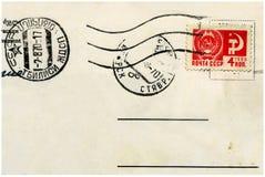 Vintage postcard. Vintage postcard on white background.Fragment Royalty Free Stock Photo