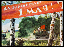 Vintage postcard of former Soviet Union. With May Day greeting Stock Photo