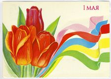Vintage postcards. 1st of May. the USSR. Royalty Free Stock Photo