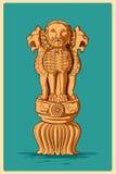 Vintage poster of Ashoka Pillar famous monument of India Royalty Free Stock Image