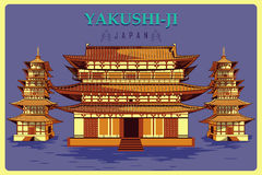 Vintage poster of Yakushi ji in Nara famous monument in Japan Stock Photography