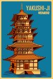 Vintage poster of Yakushi ji in Nara famous monument in Japan Royalty Free Stock Photo