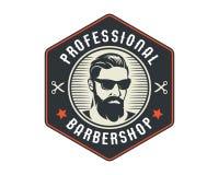 Vintage Professional Gentleman Close Shave Barbershop Logo Badge Emblem. Vintage Gentleman Close Shave Barbershop And Haircut Logo Badge Emblem Illustration In vector illustration
