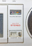 Vintage radio cassette recorder Royalty Free Stock Photo