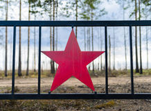 Vintage Red Army star Stock Image