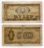 Vintage romanian banknote Royalty Free Stock Photography