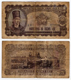 Vintage romanian banknote from 1952 Royalty Free Stock Photography