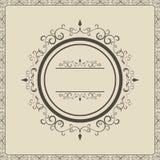 Vintage round frame . Ornate calligraphic design element. Stock Photo