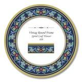 Vintage Round Frame 020 Spiral Leaf Flower Stock Photography