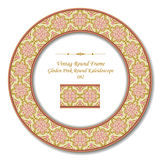 Vintage Round Retro Frame 082 Gloden Pink Round Kaleidoscope Stock Image