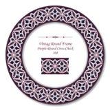 Vintage Round Retro Frame 200 Purple Round Cross Check Stock Image
