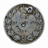 Vintage russian coin Royalty Free Stock Images