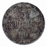 Vintage russian coin Royalty Free Stock Photos