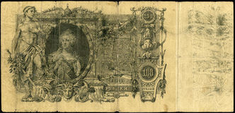Vintage Russian Currency. Scan of old Russian bank-note, with nice patterns. Elements for your design and collages Royalty Free Stock Photo