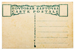 Vintage russian post card Royalty Free Stock Image