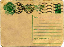 Vintage Russian postcard. An old yellowed blank postcard with stamps from Russia, year 1957, isolated on white background Royalty Free Stock Photos