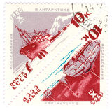Vintage Russian Stamp About Royalty Free Stock Photo