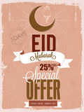 Vintage Sale Pamphlet, Banner or Flyer for Eid. Royalty Free Stock Photography