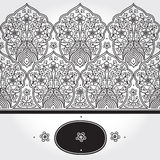 Vintage seamless border with lacy ornament. Floral frieze in east style. It can be used for decorating of wedding invitations, greeting cards, decoration for Stock Photography