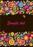 Vintage seamless floral border with paisley Royalty Free Stock Photography