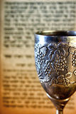 Vintage shabbath silver cup of wine Royalty Free Stock Image