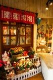 Vintage Shop in Jiufen village hillside buildings on the mountain. In Taiwan stock image