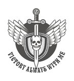 Vintage skull with sword and wings emblem Stock Photos