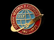 Vintage soviet  badge Royalty Free Stock Photo
