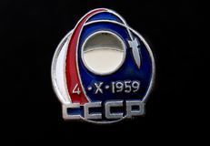 Vintage soviet  badge Stock Photos