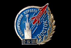 Vintage soviet  badge Stock Images