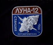Vintage soviet  badge Stock Image