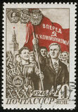 Vintage, stamp, macro Royalty Free Stock Images
