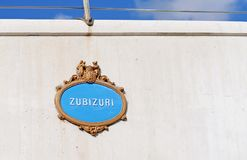 Vintage street sign in Bilbao, Basque Country Stock Photos